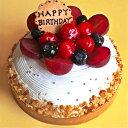 木苺のホワイトバースデーケーキ 苺 ケーキ 14cm 敬老の日 ケーキ タルト スイーツ ベリーたっぷり 誕生日ケーキ ホールケーキ バースデーケーキ ショートケーキ ギフト プレゼント 記念日 結婚記念日 御祝い インスタ映え お取り寄せスイーツ