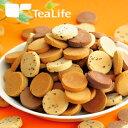 味が選べる豆乳おからクッキー1袋(250g) ダイエット 豆乳おからクッキー ダイエットクッキー ダイエットスイーツ おからクッキー ダイエット おからクッキー 国産大豆クッキー プチプラ 豆乳おからクッキー