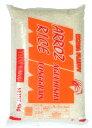 タイ米 5Kg Thai Rice 【LONGGRAIN】 / タイ料理 送料無料 レビューでタイカレープレゼント