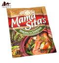 フィリピン料理 タマリンド シニガンの素-Sinigang Sa Sampalok 【MamaSita's】 / あす楽