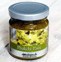 パクチー ペースト (ざく切り) 【THAI PRIDE】 / タイ料理 香菜 コリアンダー レビューでタイカレープレゼント あす楽