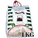 店内全品エントリーでポイント5倍 バスマティライス 高級品 1kg - Basmati Rice 【LAL QILLA】 / インド料理 パキスタン レビューでタイカレープレゼント あす楽