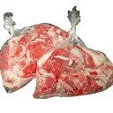 土佐和牛 お手軽 小間肉 1kg脂身多いがめちゃめちゃ安い!切り落とし 小間切れ肉 和牛 牛肉おひとり様1回限り(複数配送先指定不可)【ラッキーシール対応】