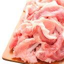 高知県産 豚 小間肉 1kg(500g×2)脂身多いが、めちゃめちゃ激安(冷凍)訳あり 豚肉 切り落とし 豚こま 豚コマ 小間切れ 国産【ラッキーシール対応】