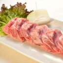土佐和牛なかおちカルビ上200g 和牛 焼肉 焼き肉 牛肉 中落ち お取り寄せ おとりよせ BBQ【ラッキーシール対応】