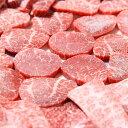 訳あり 焼肉 切り落とし 200g和牛 焼き肉 牛肉 お取り寄せ おとりよせ国産 切り落とし肉【ラッキーシール対応】