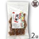 むちゃむちゃ黒糖 (加工) 140g×2袋 沖縄 人気 土産 定番 お菓子 黒砂糖 送料無料