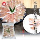 【業務用パック500g】小鯛の笹漬け(ささ漬け)半樽5.5個分 すずめ小鯛