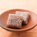 くるみゆべし もちずりG5個入【ギフト 和菓子 お餅 おもち しょうゆ味】