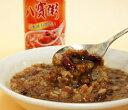 【送料無料】泰山八宝粥 8缶セット(中華お粥)台湾食材 【クーポンあり】