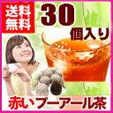脂っこい料理のお供に【メール便送料無料】猛暑 熱中症対策 赤いプーアル茶30個入り 台湾産