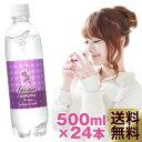 biora 強炭酸水 500ml 24本 送料無料 ビオーラ 炭酸水 強炭酸水 ソーダ【biora500】