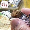 昔懐かしい、焼津のおやつ、ツナピコ(つなぴこ)280g