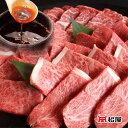 焼肉極上1kg セット【送料無料】 お中元 贈答 日本一売れている焼肉店の味★ バーベキューにも 焼肉 焼き肉 やきにく ヤキニク バーベキューセット