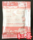 【送料無料】【メール便】【大島食品】【学校給食】【ミルメーク】懐かしい味 紅茶顆粒7gx40個(専用ストロー付き)(10001891)