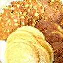 素朴な甘さがちょうど良い♪4種類のお煎餅達が飽きさせない!!これぞ店長オススメのお茶請け☆【お徳用お好みせんべい/250g】