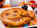 かぼちゃのパイにオバケの顔を切り抜きました!パンプキンパイ ミディアムサイズ☆【M】洋菓子/焼菓子/ハロウィン/贈り物/ギフト