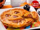 かぼちゃのパイにオバケの顔を切り抜きました! ☆パンプキンパイ Bigサイズ☆【L】洋菓子/焼菓子/ハロウィン/贈り物/ギフト