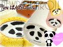 ☆選べる3種のぱんだロール☆洋菓子/スイーツ/ロールケーキ/米粉/かわいい/ギフト