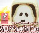 ☆スヌーピースクエアロール(チョコ)☆かわいい キャラクタースイーツ そっくりスイーツ 洋菓子 ロールケーキ チョコロールケーキ 誕生日 記念日 ギフト 贈り物 プレゼント