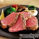 数量限定 トライチップローストビーフ 200g 希少部位 稀少部位 ともさんかく ローストビーフ お取り寄せグルメ お取り寄せ グルメ ディナー オードブル おためし お試し 牛もも肉 赤身肉 牛肉 ブロック