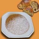 北海道産 国産 粗挽き 小麦ふすま500g×5 チャック付き北海道産 国産