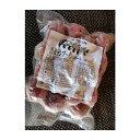 冷凍フルーツ 冷凍ランブータン(切れ目入り)500gx20袋(袋550円税別) 業務用 ヤヨイ