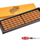 デラックスミルクチョコ 330g チョコ チョコレート ミルク ギフトプチギフト プレゼント スイーツ お菓子 板チョコ