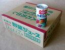 無添加野菜ジュース・ヒカリ野菜ジュース(無塩)190g【60缶】★送料無料★食品添加物無添加★塩不使用★保存剤不使用です。