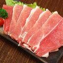 [楽天スーパーSALEクーポン最大2000円OFF]豚ウデスライス(500g)【豚肉 ぶた肉 ブタ肉 ウデ 精肉 冷凍 冷凍食品 カレー BBQ 焼肉】