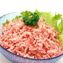 豚ミンチ(500g)【豚肉 ひき肉 挽肉 精肉 ハンバーグ ミンチ 冷凍 冷凍食品 麻婆豆腐】