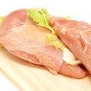 ポイント最大44倍!お買い物マラソン7/26(金)01:59迄!鶏むね肉(業務用2kgパック)鶏肉 ムネ むね 精肉(料理例)蒸し鶏、チーズ焼き、トマト煮、カレーなどにパーティー、お弁当