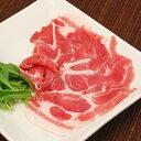 豚肩ローススライス(500g)【豚肩ロース 豚肉 豚肩 ロース スライス 鍋 冷凍 冷凍食品】