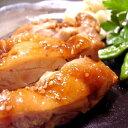 \湯煎でふっくら柔らか/照り焼きチキン 160g×2パック【鶏肉 鶏もも 鶏モモ 照り焼きチキン 温めるだけ 湯煎 お弁当 ギフト おかず 冷凍 冷凍食品】