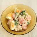 【15%OFFセール!9/26(水)まで】洋風野菜ミックス 500g野菜ミックス 業務用野菜 [冷凍食品]