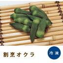 冷凍野菜 割烹オクラ500g「おくら 冷凍食品 業務用」