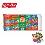 おさかなのソーセージ 4本束 (70g×4本) 特定保健用食品 カルシウム ニッスイ 日本水産