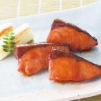 骨とりぶり照り焼き 240g(10切) 煮魚