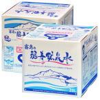 霧島の福寿鉱泉水(硬水)20Lバックインボックス×2個 100円引 天然温泉水・シリカ水