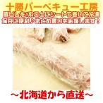 国産豚ヒレ 1本約500g (ブロック かたまり)肉