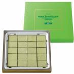 ロイズ ROYCE  生チョコレート 抹茶 ギフト プレゼント 北海道 お土産