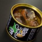 マルハニチロ 釧路のいわし 味付【鰯缶詰】