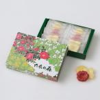六花の森 12枚入り 六花亭 スイーツ お菓子 チョコレート お土産 北海道 お取り寄せ ギフト プレゼント プチギフト