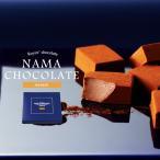 ポイント10倍 ロイズ 生チョコレート オーレ スイーツ お菓子 お土産 北海道 お取り寄せ ギフト プレゼント ROYCE