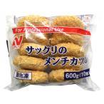 【奉仕品】ニチレイ サックリのメンチカツ 600g(10個)