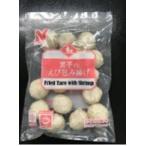 ニチレイ 里芋のえび包み揚げ 270g(15個)