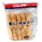ジェフダ 豚ヒレ肉串カツ 30g×10