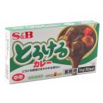 SB食品 とろけるカレー固形(中辛) 1kg