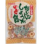 川口製菓 だいこんしょうがのど飴 120g×20個 (10×2B)