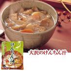 レトルト けんちん汁 300g (1人前)  惣菜 非常食・保存食
